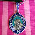 Серебряный кулон иконка с эмалью Богородица с младенцем - Ладанка серебряная Казанская Богородица, фото 2