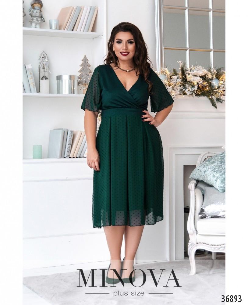 Платье женское нарядное зеленое размеры: 58