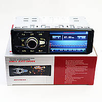 "Автомагнитола 1din Pioneer 4031 4"" экран USB, SD, Video, Bluetooth + AV-in + ПУЛЬТ НА РУЛЬ !"