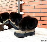 Шикарные зимние женские ботинки с песцовой опушкой, капучиновые, фото 2