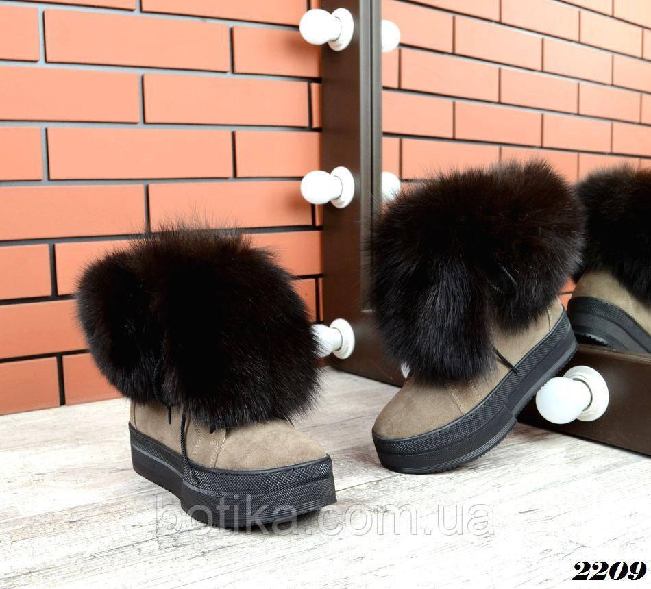 Шикарные зимние женские ботинки с песцовой опушкой, капучиновые