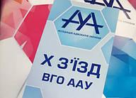 Адвокат компании Дмитрий Майстро избран членом ревизионной комиссии ААУ