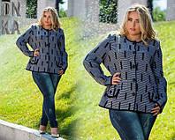 Кофта - пиджак женская больших размеров