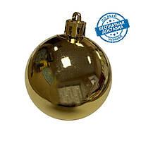 Новогодние пластиковые блестящие шарики на елку золотого цвета диаметр 8 см Ёлочные шары золотые