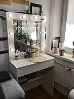 Стол для макияжа визажиста гримерное зеркало с подсветкой 80 см Базовый