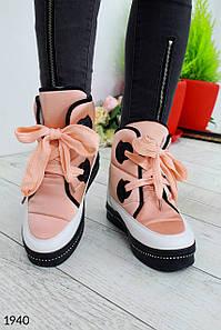 """Ботинки """" Понни """" Розовые ботинки.  Зимние."""