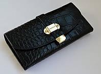 Кожаный  кошелек Fashion
