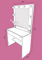 Стол для макияжа визажиста гримерное зеркало с подсветкой 80 см