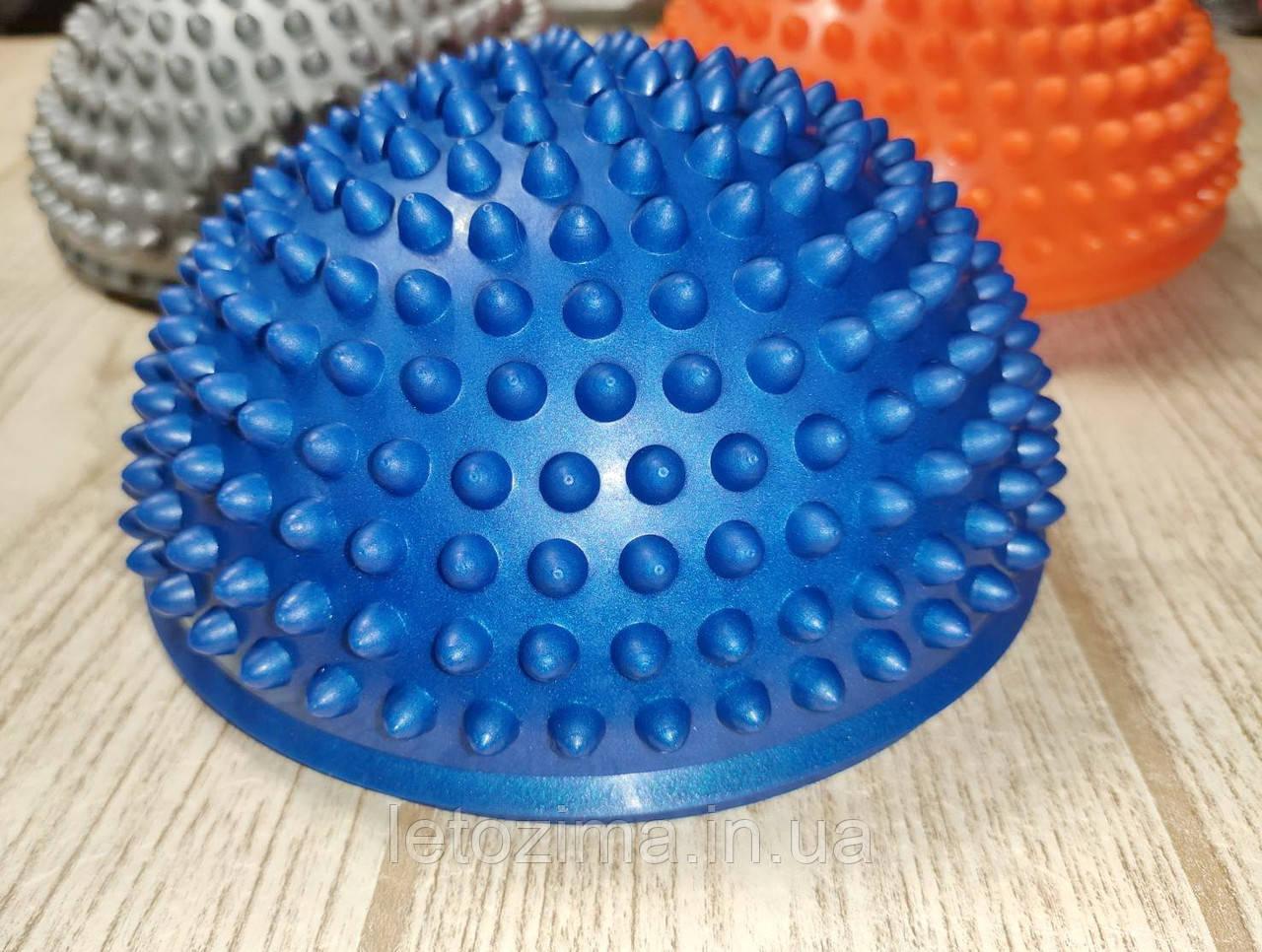 Балансировочная полусфера D=16см, h=9см (1 шт.) Синий