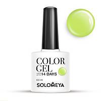 Гель-лак Solomeya Color Gel Pistachio /Фисташка