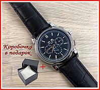 Механические часы Patek Philippe Grand Complications AA Alternative eneve Патек Филипп