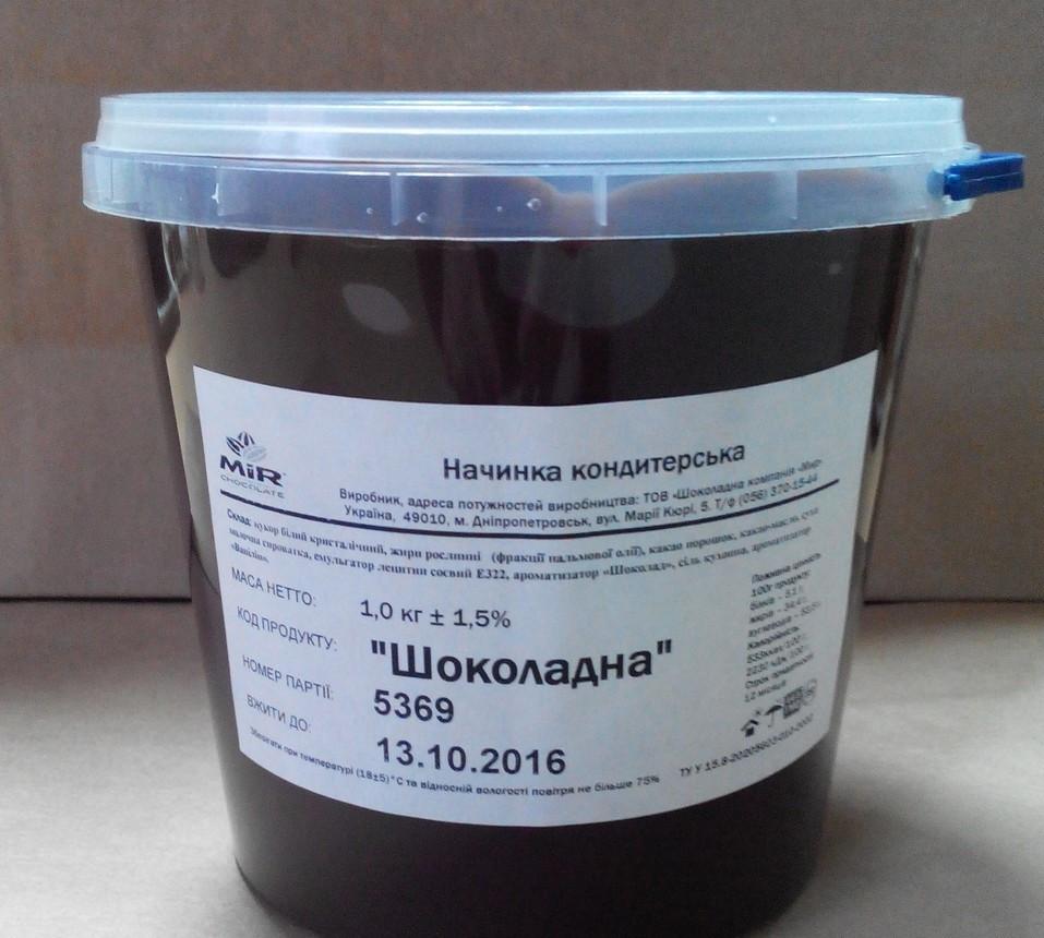 Паста Шоколадная ТМ МИР 1кг