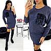 Жіноче плаття з ангори з кишенею на грудях АА/-1306 - Темно-синій