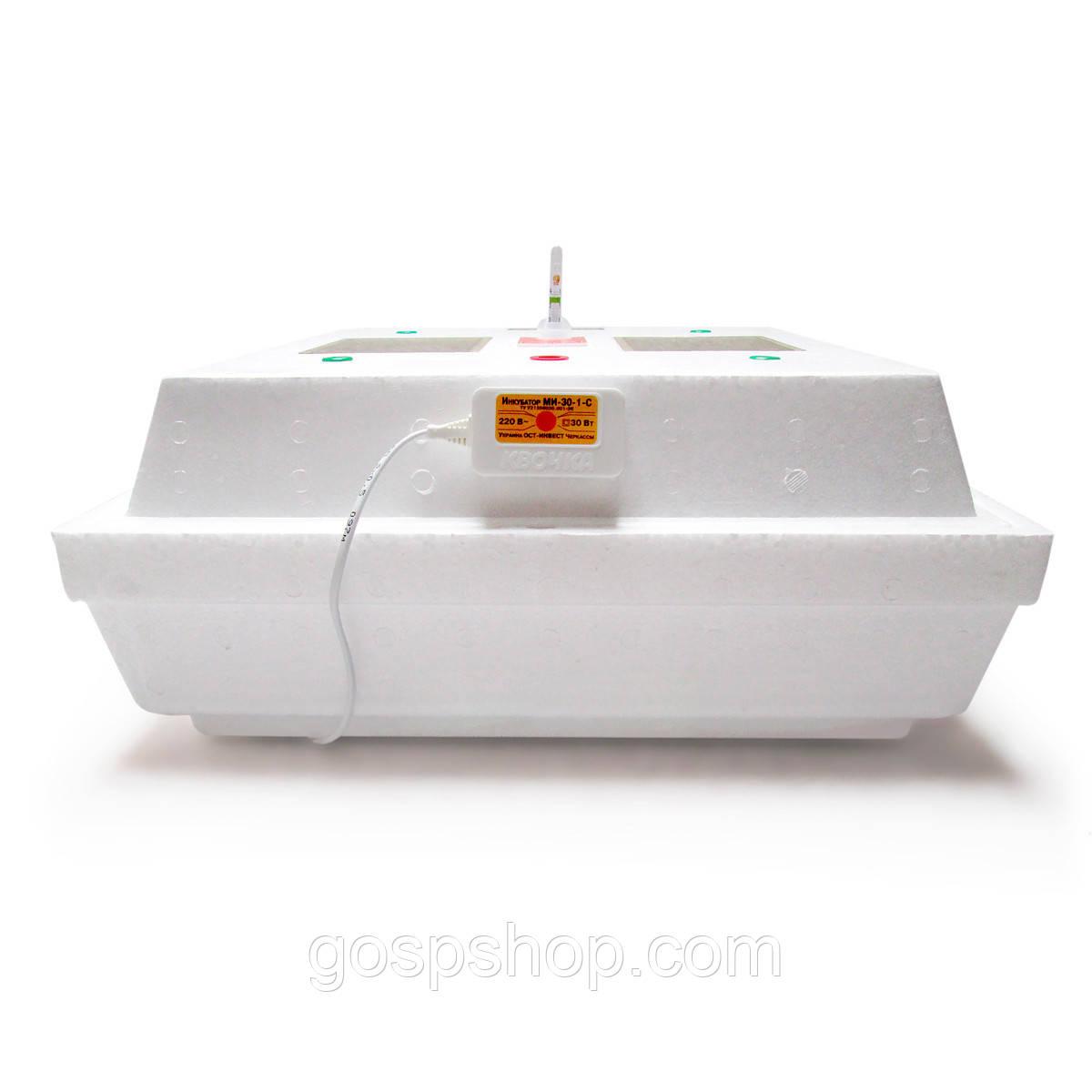Инкубатор Квочка МИ-30-1С