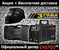 Сварочный инвертор  Дніпро-М SAB-260DPB +Маска хамелеон в подарок!! ( аппарат САБ-260ДПК Днипро-М )