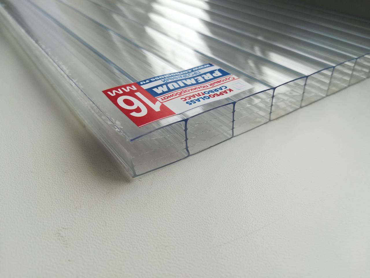 Поликарбонат сотовый CARBOGLASS Premium 16 мм прозрачный