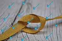 Лента окантовочная люрекс /13м/золото/арт. 6033, фото 1