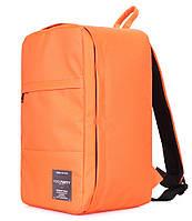 Рюкзак для ручной клади PoolParty HUB (оранжевый) - Ryanair / Wizz Air / МАУ