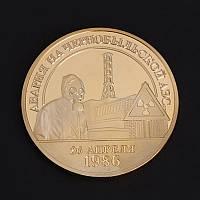 Сувенирная памятная монета Чернобыль