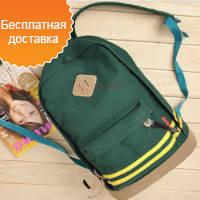 Женская сумка школьный рюкзак портфель из плотного сукна модный и стильный аксессуар