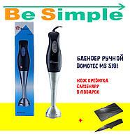 Блендер ручной с металической основой и ножами Domotec MS 5101