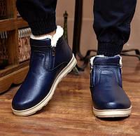 Обувь на меху для мужчин