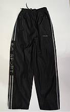 Штани на хлопчика з плащової тканини на флісі чорні арт 54422 розміри XL,3XL