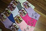 Носок стрейч детский(уп.12 шт.)Девочка, фото 2