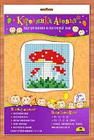 """Набор для вышивки нитками (крестиком) на пластиковой канве. Детский """"Грибочки"""". Размер 11х11 см."""