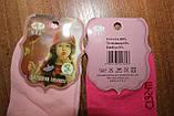 Носок стрейч детский(уп.12 шт.)Девочка, фото 5