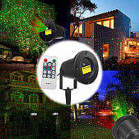 Лазерный звездный проектор уличный с пультом Star Shower Laser Light 66
