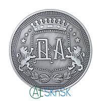 Сувенирная монета для принятия решений Да или Нет