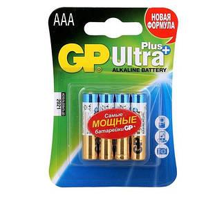 Батарейка GP 24UP-U4 Ultra Alkaline Plus LR03, AAA блістер 4 шт