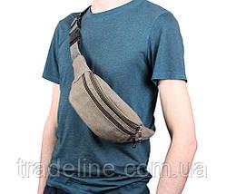 Сумка текстильная на пояс Dovhani Q001-44DBEIGE Бежевая, фото 2