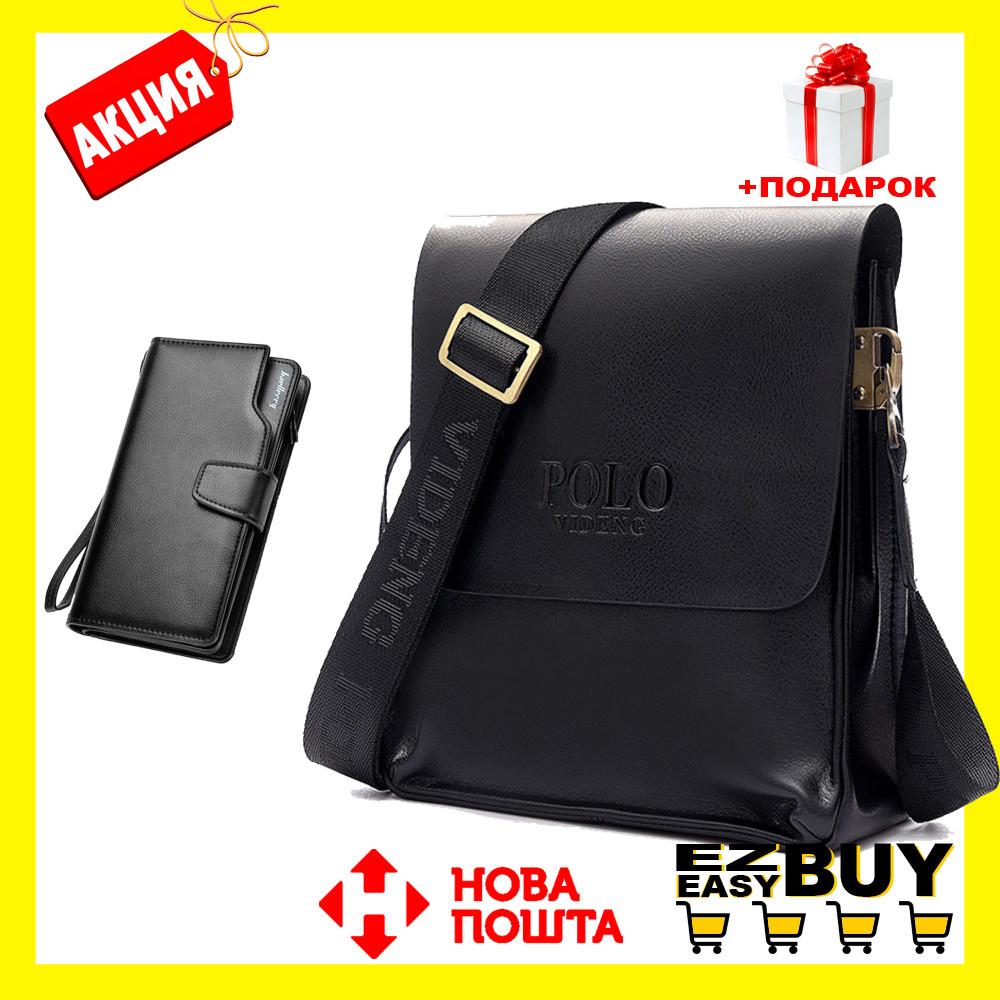Мужская сумка через плечо Polo Videng Барсетка Сумка-планшет Клатч Baellerry Business в Подарок