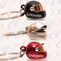 """Мото брелок для ключей """"Шлем DVKmoto"""""""