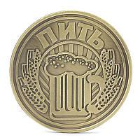 Сувенирная монета для принятия решений Пить или Не пить
