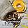 Набор пряностей для Глинтвейна Праздничный в холщовом мешочке, 35 грамм, фото 2
