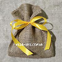 Набор пряностей для Глинтвейна Праздничный в холщовом мешочке, 35 грамм
