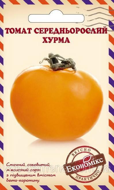 Томат Хурма 0,1 г (СУ)