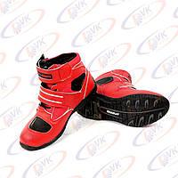 Мотоботы Pro-Biker Speed A-005 красные, 41 размер