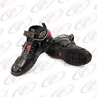 Мотоботы PRO-9002 черные, 43 размер