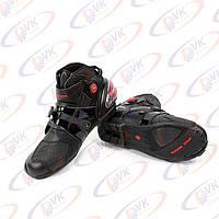 Мотоботы PRO-9003 черные, 45 размер