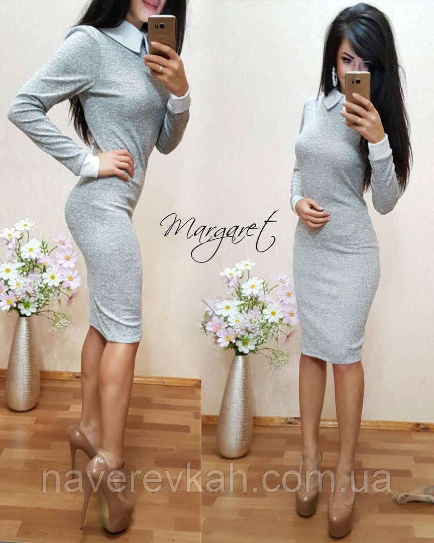 Женское осенне зимнее платье с воротником трикотаж серое пудра S M