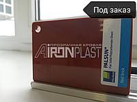 Монолітний полікарбонат Palsun 4 mm Red Brick