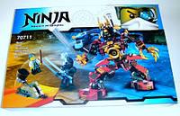 Конструктор Ninja Самурай 70711