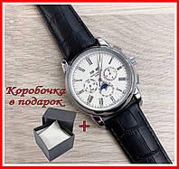 Patek Philippe Grand Complications 5204 Geneve AA Black-White Патек филипп