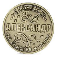 Сувенирная именная монета ''Александр'', фото 1