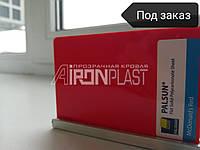 Монолітний полікарбонат PALSUN 4 mm mcdonald's Red червоний