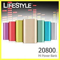 Power Bank 20800 mAh Xiaomi Зарядное устройств. Опт!